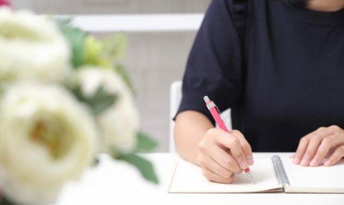 女性向け資産運用セミナー