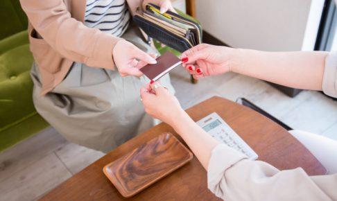PASMOクレジットカード