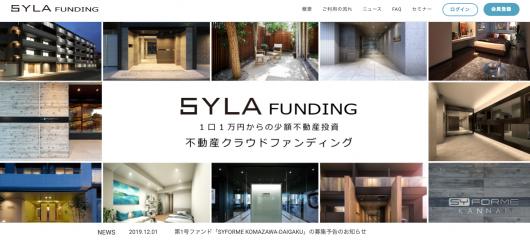 1口1万円からの不動産投資クラウドファンディング SYLA FUNDING(シーラファンディング)