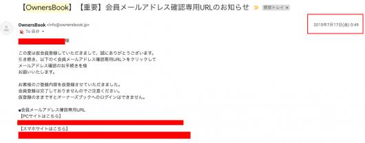 【OwnersBook】