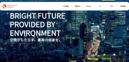 【公式HP】プロパティエージェント株式会社【東証一部上場】|法人の方、投資家の方
