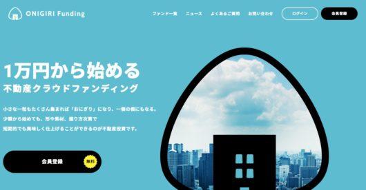 ONIGIRI Funding おにぎりファンディング